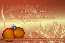 Božićna poruka EPC u RH