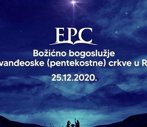 Božićno bogoslužje Evanđeoskih pentekostnih crkvi u Republici Hrvatskoj