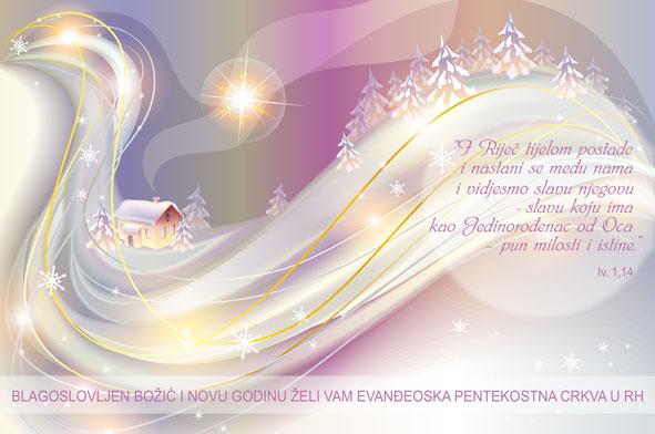 Božićna poruka EPC RH