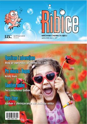 Objavljeno je novo izdanje časopisa Ribice