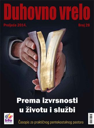 Objavljeno je novo izdanje časopisa Duhovno vrelo