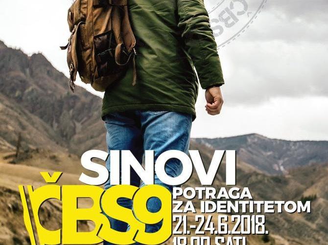 """Deveta konferencija """"Čuvar brata svoga"""", Struga (Makedonija), 21. – 24. lipnja 2018."""